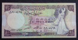 AA- SYRIA 10 Liras 1991 UNC - Syrië