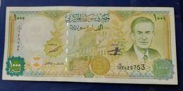 AA- SYRIA 1000 Liras 1997 A-UNC - Syria