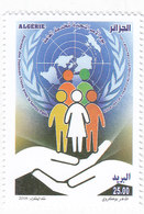 Algeria New Issue 2018, U.Nations Day 1v.complete Set MNH- SKRILL PAYEMENT ONLY - Algeria (1962-...)