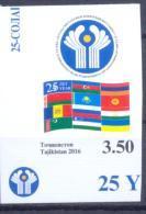2016. Tajikistan, 25y Of CIS, 1v IMPERFORATED, Mint/** - Tajikistan