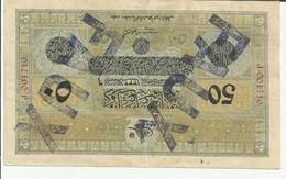 Turquie 50 Piastres Faux 1918-1922 Ayant Circulé - Turkey