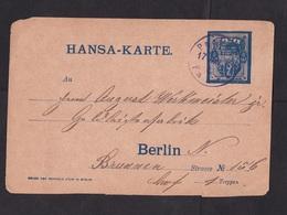 Germany: Stationery Postcard, 1887, Local Private Postal Service Hansa Berlin, Hansa-Karte (damaged, See Scan) - Deutschland
