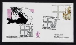 """2014 ITALIA """"CANONIZZAZIONE DI GIOVANNI PAOLO II"""" FDC VENETIA - 6. 1946-.. República"""