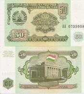 Tajikistan  P-5  50 Rubles  1994  UNC - Tadjikistan