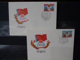 BRI0245 Russia 1982 2 FDC National Emblems Kiev Flag - Non Classés