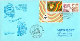 1991- Aerogramma Aeroflot I°volo Venezia Mosca Con SU294 Del 5 Giugno - 6. 1946-.. Repubblica