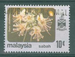 Malaya - Sabah: 1979   Flowers   SG448    10c    Used - Sabah