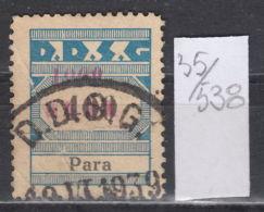 35K538 /1939 - 400 Para -  Levant Levante Ottoman Empire Turkey DDSG D.D.S.G. Danube Donau Revenue Fiscaux Steuermarken - Cinderellas