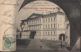 CPA Russie Nijny Nowgorod N24 Maison Du Gouvernement Phototypie Scherer Nabholz Et Co Moscou 1905 YT 39 - Russie