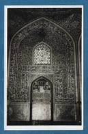 IRAN TEHERAN 1958 - Iran