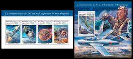 GUINEA 2018 - Yuri Gagarin. M/S + S/S. Official Issue - Guinea (1958-...)