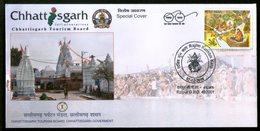 India 2018 Tourism Rajim Kumbh Kalp Religion Hindu Mythology Special Cover # 7233 - Other