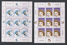 Europa Cept 1996 Macedonia 2v Sheetlets ** Mnh (39534A) KNOCK OUT PRICE - Europa-CEPT
