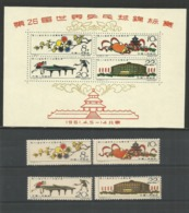 PR China Tennis Table 1961 Cpl4v Set + SS MNH - Fakes False Forgery - 1949 - ... République Populaire