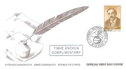 CYPRUS - FDC 2001 PAVLOS LIASIDES Mi #974 - Zypern (Republik)