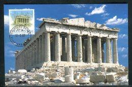 Grèce - Carte Maximum 2007 - Le Parthénon - Maximum Cards & Covers