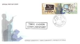CYPRUS - FDC 2002 TEACHERS DAY Mi #997-998 - Zypern (Republik)