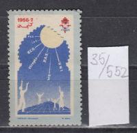 35K552 / SUN PEOPLE , 1956-7 , B.C.G. , STREPTO , P.A.S. BCG , I.N.H.  , CINDERELLA LABEL VIGNETTE , - Erinnofilie