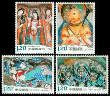 China 2008-16 Qiuci Grotto Murals Stamps - Buddhism