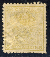 Cina  - 1885 Small Imperial Dragon - New Stamp MLH* Watermarked 1 (read Descriptions) Two Photos - Chine