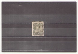 Terre-Neuve 1897 / 1901 N° 63 Oblitéré - Autres - Amérique