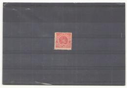 Terre-Neuve 1887 N° 39 Oblitéré - Timbres