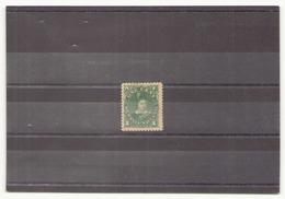 Terre-Neuve 1887 N° 40 Oblitéré - Autres - Amérique