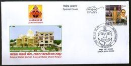 India 2018 Salasar Balaji Temple Religion Hindu Mythology Special Cover # 7420 Inde Indien - Hinduism