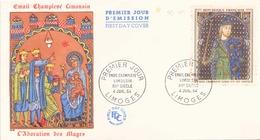 """FDC Du 4 Juillet 1964 à Limoges """" Email Champlevé Limousin L'adoration Des Mages """" - FDC"""