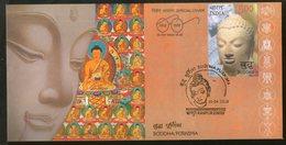India 2018 Buddha Purnima Buddhism Festival Religion Culture Special Cover # 6834 Inde Indien - Buddhism