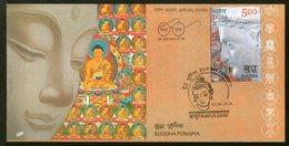 India 2018 Buddha Purnima Buddhism Festival Religion Culture Special Cover # 6832 Inde Indien - Buddhismus