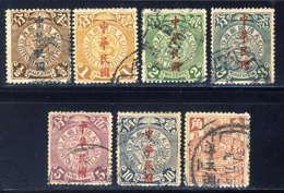 """Cina  - 1912 Overprinted """"Republic Of China"""" In Regular-Writing Characters - (read Descriptions) One Photos - Chine"""