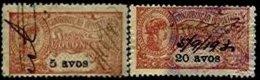 MACAU, Industrial Tax, PB 131, 135, Used, F/VF, Cat. € 8 - Revenue Stamps