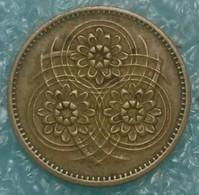 Guyana 1 Cent, 1974 - Guyana