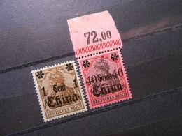 D.R.Mi 39 Lla / 43 L - 1C Auf 3PF*/40C Auf 80Pf(*) 1911  Deutsche Auslandspostämter (CHINA ) - MI 15,00 € - Offices: China