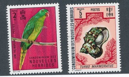 CD-154 :Nelle HEBRIDES: Lot ** Avec N°335-337 - French Legend