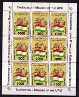 Tadzikistan TADZJIKISTAN 1994 Admission To UPU Universal Postal Union Sheet MNH - UPU (Union Postale Universelle)