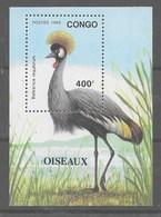 Hoja Bloque De Congo Nº Yvert HB-54 (**) - Democratic Republic Of Congo (1997 - ...)