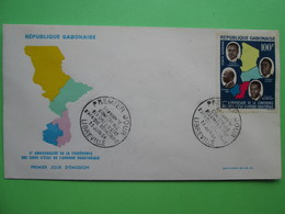 1964 Joint C.A.R./ Chad / Congo / Gabon - Equatorial Heads Of State Summit 5th Anniv. - Gabon FDC - Joint Issues