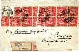 1923 Jugoslavia Cover (Belgrado) With Variety - RARE - Briefe U. Dokumente