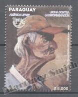 Paraguay 2013 Yvert 3146, América UPAEP, Fight Against Discrimination - MNH - Paraguay