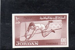 JORDANIE 1964 ** - Jordanien