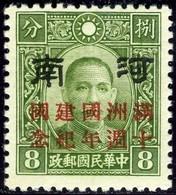 Republic Of China. Japanese Occ. Sc #3N61. Unused. - 1941-45 Noord-China