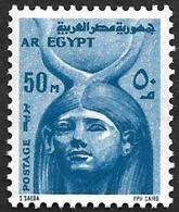 EGYPTE 1973 - YT 927  - Hathor    - NEUF** - Égypte