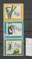 35K609 / 15 JAHRE NATURSCHUTZGESETZ  , NATURE RESERVE , Piciformes Bird , INSECT , ANIMAL , CINDERELLA LABEL VIGNETTE - Vignetten (Erinnophilie)