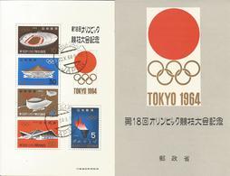 Giappone 1964, Foglietto Giochi Olimpici Di Tokyo - Blocks & Sheetlets