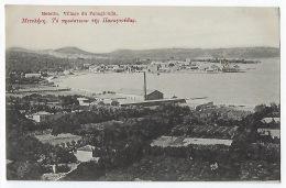 CPA Grèce Greece Mételin Rare Mytilene Village Du Panagiouda Mitilini Lesbos Lesvos Guerre Des Balkans 1915 Marmaro - Griechenland