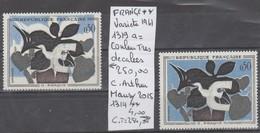 TIMBRE DE FRANCE NEUF** LUXE VARIETE Nr 1319 A = COULEUR TRES DECALEES 254 € - Variétés Et Curiosités