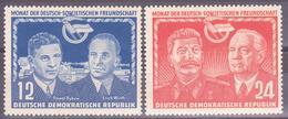 Germany (DDR) 1951 - Deutsch-sowjetische Freundshaft  Mi 296-297  MNH** VF - [6] République Démocratique