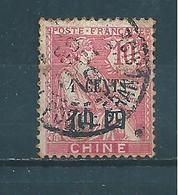 Colonies Francaise  Timbres De Chine De 1907  N°76 Obliteré - Nuovi